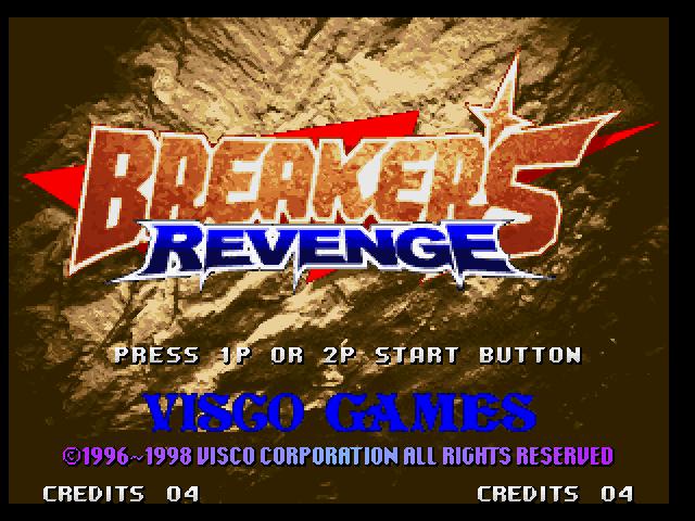 breakrev1